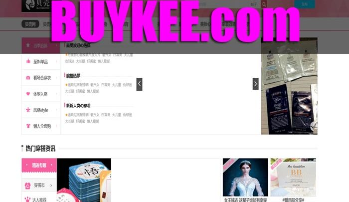 Buykee.com ist China´s Pinterest
